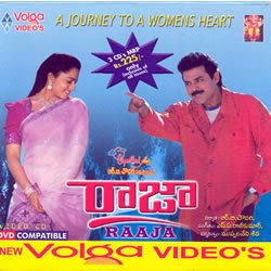 Raja Telugu Mp3 Songs Free  Download  2004