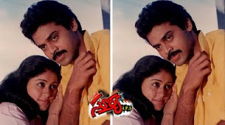 Surya IPS Telugu Mp3 Songs Free  Download  1991