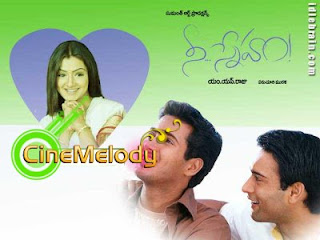 Nee Sneham Telugu Mp3 Songs Free  Download 2002