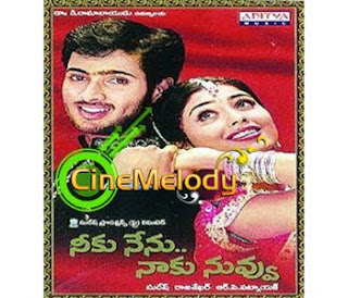Neeku Nenu Naku Nuvvu Telugu Mp3 Songs Free  Download 2003