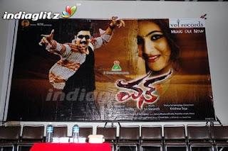 One Telugu Mp3 Songs Free  Download  2007