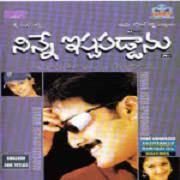 Ninne Ishtapaddanu Telugu Mp3 Songs Free  Download 2003