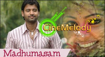 Madhumasam Telugu Mp3 Songs Free  Download 2007