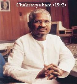 Chakravyuham Telugu Mp3 Songs Free  Download 1992