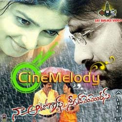 Naa Autograph Telugu Mp3 Songs Free  Download 2004