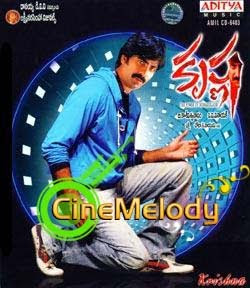 Krishna Telugu Mp3 Songs Free  Download 2008