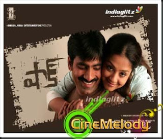 Shock Telugu Mp3 Songs Free  Download 2006