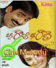 Oka Raju Oka Rani Telugu Mp3 Songs Free  Download 2003