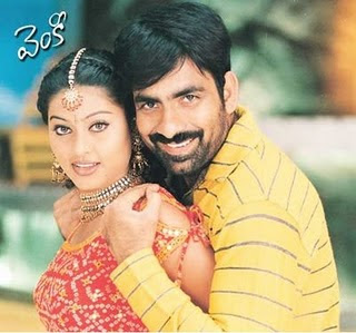 Venky Telugu Mp3 Songs Free  Download 2004