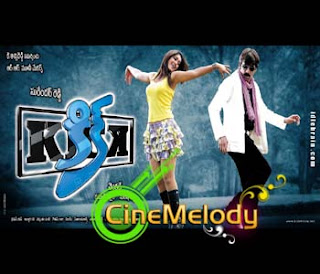 Kick Telugu Mp3 Songs Free  Download 2009