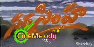 Narasimha Telugu Mp3 Songs Free  Download -1999