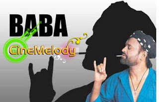 Baba Telugu Mp3 Songs Free  Download -2002