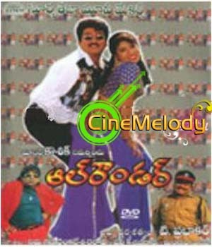 All Rounder Telugu Mp3 Songs Free  Download -1998