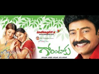 Gorintaku Telugu Mp3 Songs Free  Download -2008
