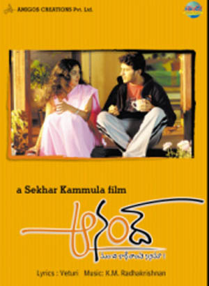 Anand Telugu Mp3 Songs Free  Download  2009