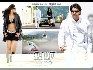 Billa Telugu Mp3 Songs Free  Download  2009