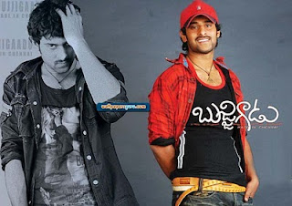 Bujjigadu - Prabhas(2008) Telugu Movie Free Download