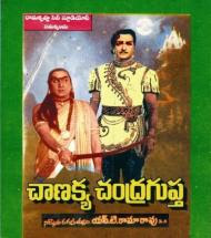 Click Here To Download Chanakya chandra Gupta  Telugu MP3 Songs Free Download
