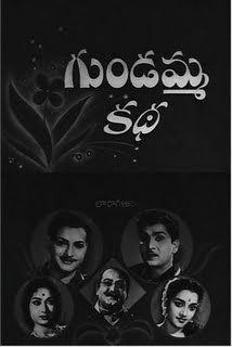 Click Here To Download Gundamma Katha (1962) Telugu MP3 Songs Free Download