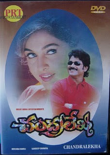 Chandralekha Telugu Mp3 Songs Free  Download 1998