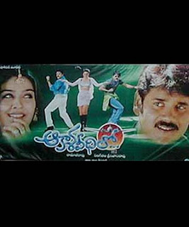 Akasa Veedhilo Telugu Mp3 Songs Free  Download 1987