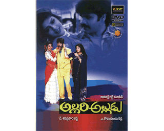 Allari Alludu Telugu Mp3 Songs Free  Download 1993