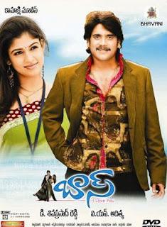 Boss Telugu Mp3 Songs Free  Download 2006