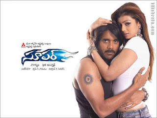 Super Telugu Mp3 Songs Free  Download 2005