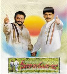 Sitarama Raju Telugu Mp3 Songs Free  Download 1999