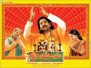 Sri Ramadasu Telugu Mp3 Songs Free  Download 2006