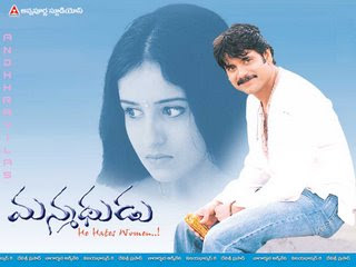 Manmadudu Telugu Mp3 Songs Free  Download 2002