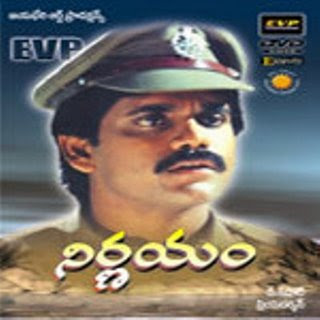 Nirnayam Telugu Mp3 Songs Free  Download 1991