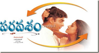 Paravasam  Telugu Mp3 Songs Free  Download  2001
