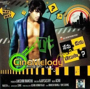 Nenu Meeku Telusa Telugu Mp3 Songs Free  Download  2008