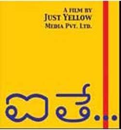 Aithe Telugu Mp3 Songs Free  Download -2003