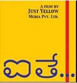 Aithe Telugu Mp3 Songs Free  Download -2003