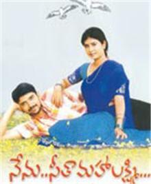 Nenu Seetha Mahalakshmi Telugu Mp3 Songs Free  Download -2003
