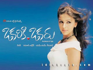 Okariki Okaru Telugu Mp3 Songs Free  Download -2004