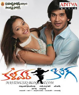 Click Here For kalavar king(2009) Songs