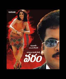 Varam Telugu Mp3 Songs Free  Download -2004