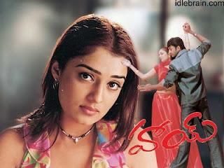 Hai Telugu Mp3 Songs Free  Download  2002