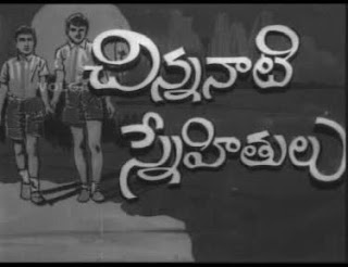 Chinnanaati Snehithulu Telugu Mp3 Songs Free  Download 1971