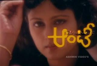 AUNTY Telugu Mp3 Songs Free  Download -1995