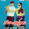 Gopala Krishnudu Telugu Mp3 Songs Free  Download 1973