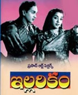 Illarikam Telugu Mp3 Songs Free  Download 1959