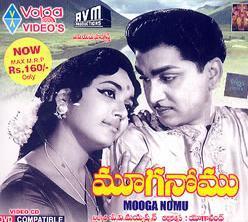 Mooga Nomu Telugu Mp3 Songs Free  Download 1969