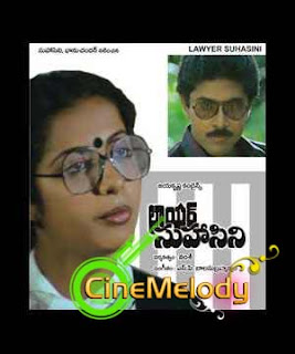 Lawyer Suhasini 1991