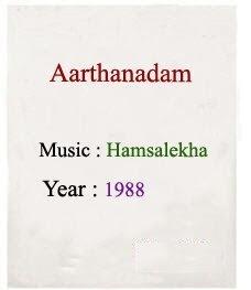 Aarthanadam Telugu Mp3 Songs Free  Download  1991