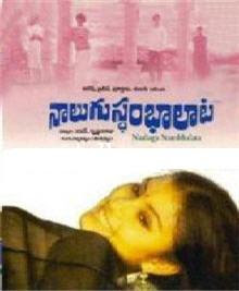 Nalugu Stambalata Telugu Mp3 Songs Free  Download  1982