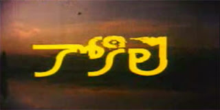 Kokila Telugu Mp3 Songs Free  Download  1989